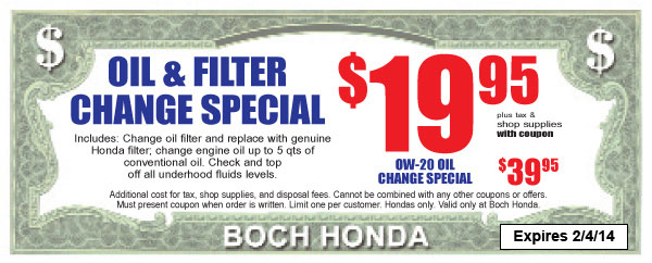 Honda west oil change coupon 2017 2018 2019 honda reviews for Honda oil change printable coupon